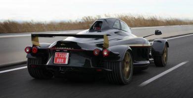 R edition 10 (Speed rear)