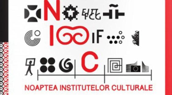 Noaptea Institutelor Culturale la București – a IX-a ediţie