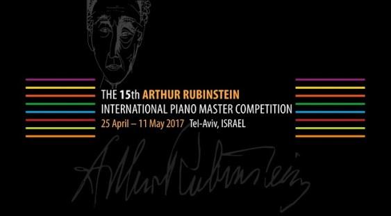 Daniel Petrică Ciobanu a intrat în finala concursului Arthur Rubinstein
