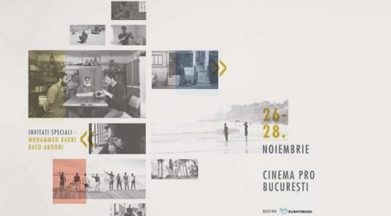 Festivalul Filmului Palestinian la prima ediție