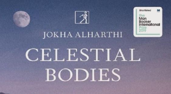 """Premiul Man Booker Internaţional este câştigat pentru prima dată de un volum scris în arabă: """"Celestial Bodies"""", de Jokha Alharthi"""