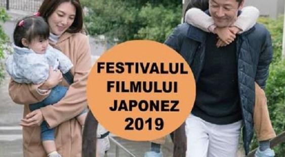 Festivalul filmului japonez, la Cinemateca Eforie