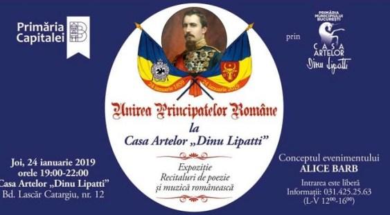 """Expoziţia specială """"Unirea Principatelor Române – 24 ianuarie 1859″"""