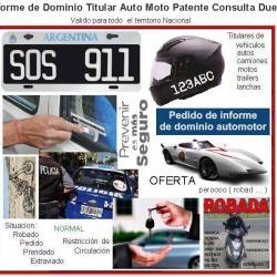 MOVIL_4_Otras_Paginas