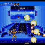 Gunstar Heroes 163