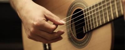 Classical-Guitar-Technique