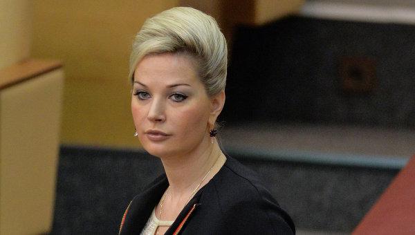 Оперная певица Мария Максакова официально выходит замуж за ...