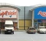 retail park unit