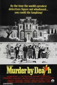 1976 murder by death