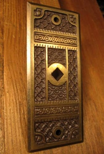 Door Bell Pull Back Plate Brocade Bc 003 Classic Home