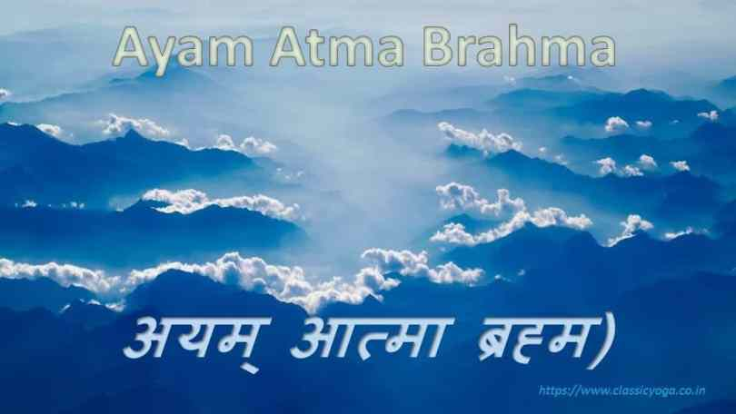 Ayam Atma Brahma: Self is Absolute Entity