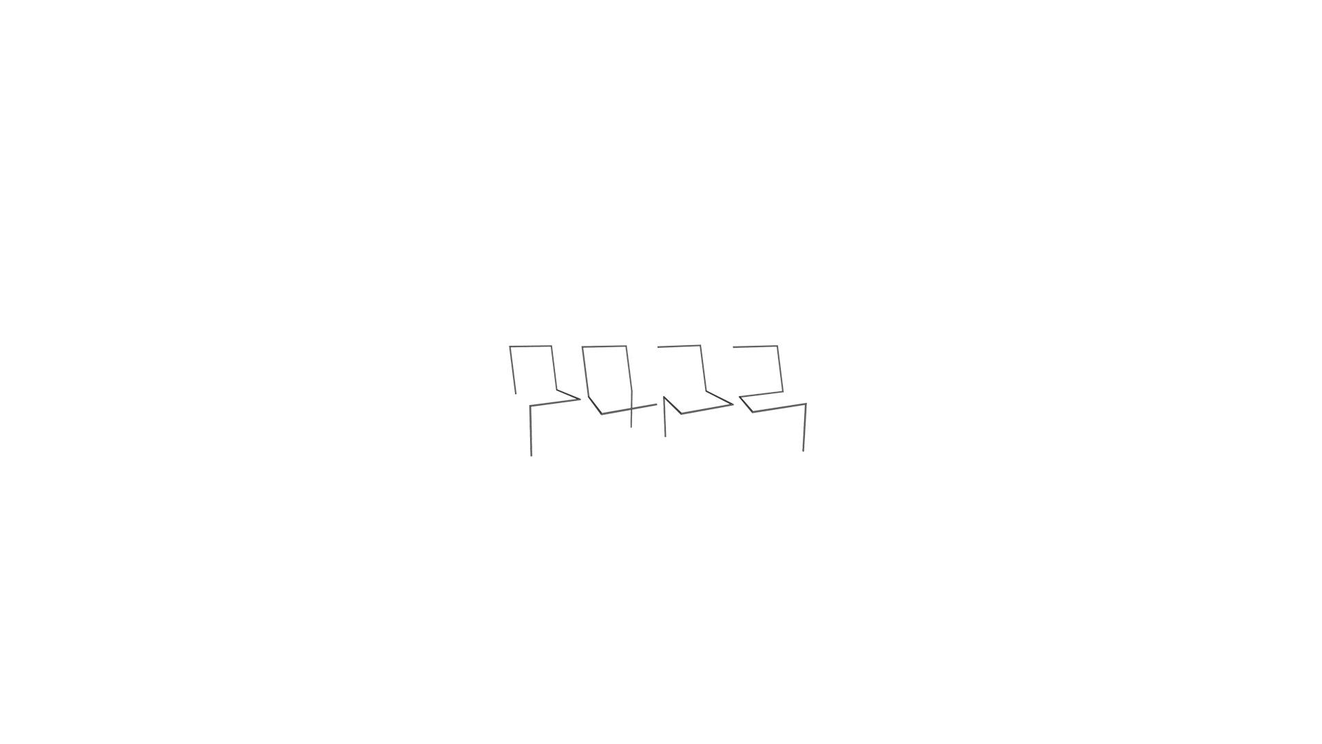 Sculpture extérieure de chaises design en acier, pour agrémenter l'espace. Sculptures de jardin, les quatre chaises s'intègrent à tout type d'environnement : environnement salin, etc. . À la ligne a pour but de dessiner l'essentiel en un trait. Ancrée dans le sol par l'un des quatre pieds, chaque chaise trace son propre caractère sur l'horizon. . à la ligne est une sculpture en acier, création design de Claude Robin. Editée en série limitée, cette sculpture d'extérieur composée de 4 chaises est de fabrication française, fabriquée à Lorgues, Provence, PACA.