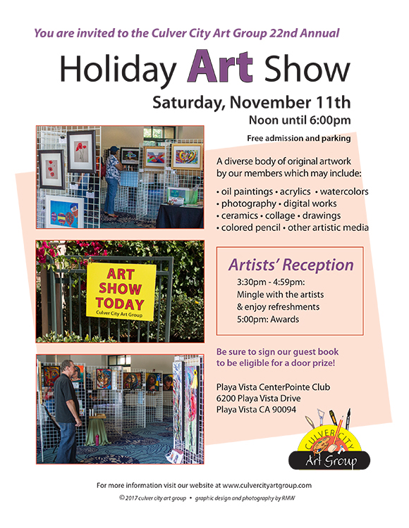 holiday-art-show-2017-invitation-full