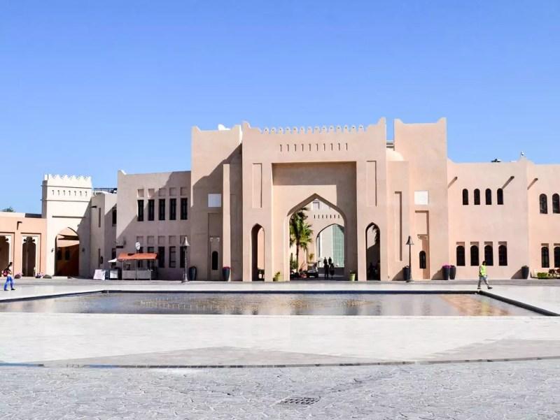 Kulturzentrum Katara
