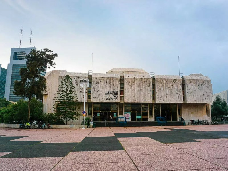 Mann Auditorium