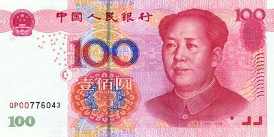 Der chinesische (Renminbi) Yuan.