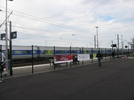 La toute nouvelle gare TGV Meuse