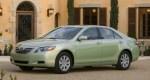 best hybrid car mileage best mgp 2013 hybrid cars 2012. Black Bedroom Furniture Sets. Home Design Ideas