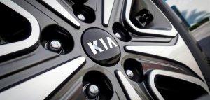 2017 Kia Optima Hybrid,wheel