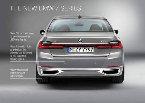 2020 BMW 7-Series PHEV