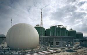 biogas-storage