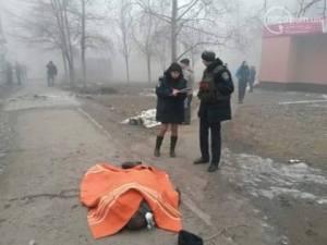 Donbas_n
