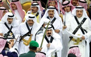house-of-saud