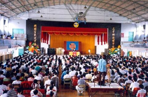 Master Li Lectured in Taipei, Taiwaan in November 1997