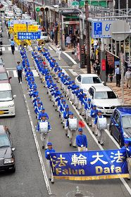 The march in Osaka
