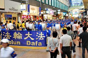 March in Kobe