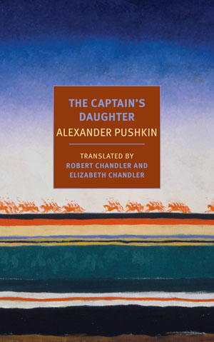 the-captain's-daughter-nyrb