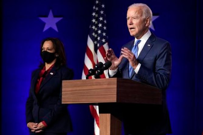 Joe Biden says he's preparing for White House - cleveland.com