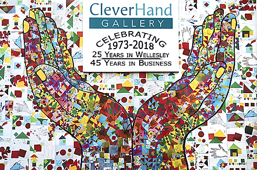 Clever Hand Gallery's anniversary mosaic