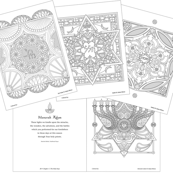 hanukkah coloring books hebrew illuminations page1