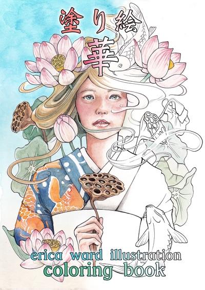 'Hana' Coloring Book by Erica Ward