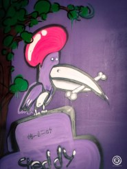 Wild Bird - france - 2008