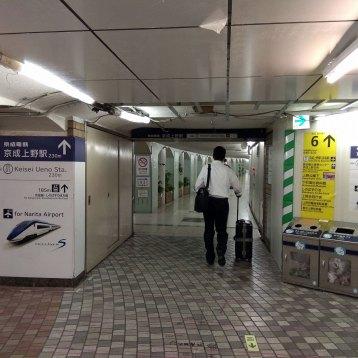 上野で地下鉄からスカイライナーに乗り換え