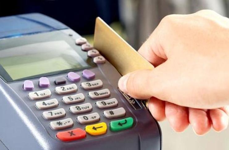 transação cartao de credito pagamento