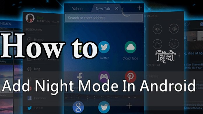 3-methods-to-get-night-mode-option-on-android-phone