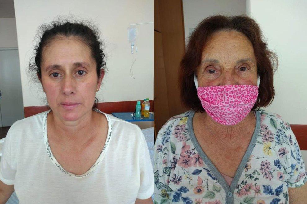 Divulgação / Hospital Frei Clemente