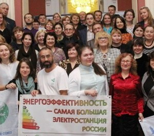 Best Climate Practice Russia: The Russian Socio-Ecological Union (RSEU)