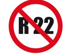 Messa Al Bando Del Refrigerante R22