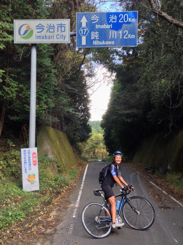 Pass to Imabari