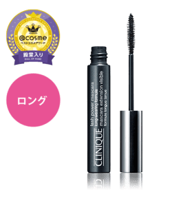 Lash Power Mascara Long-wearing Formula
