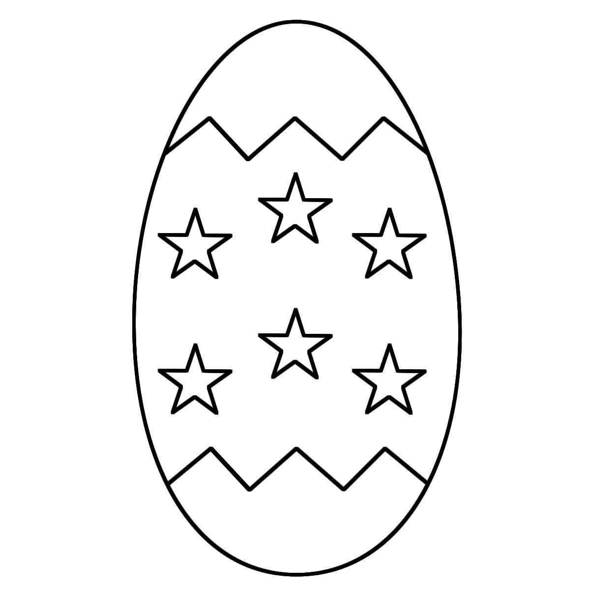 Free Printable Blank Easter Eggs
