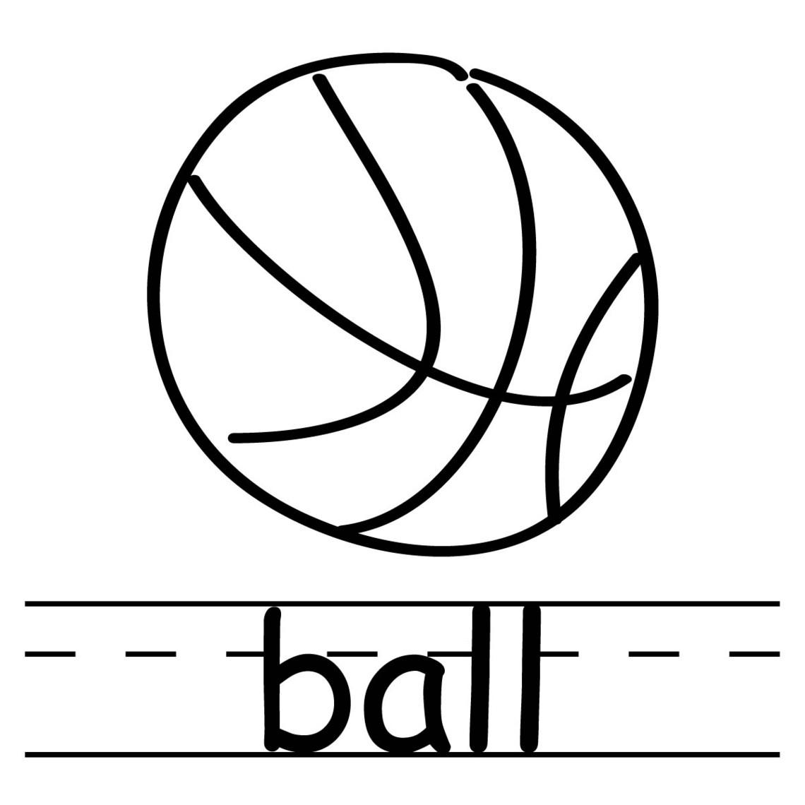 Black And White Beach Ball