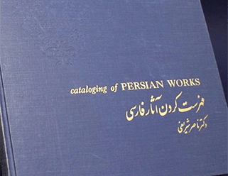 Image of Cataloging Persian Works book cover