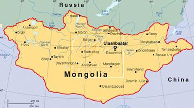 Imagini pentru republica populară  Mongolă harta
