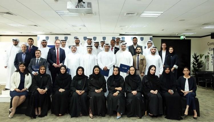 Top 15 security companies in United Arab Emirates  - Close Career
