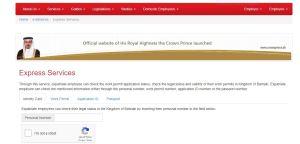 Bahrain visa checking